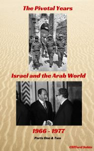 Book Talk by Cliff Sobin, author of The Pivotal Years – Israel and the Arab World - 1966-1977 @ JHJC Center | Jackson | Wyoming | United States