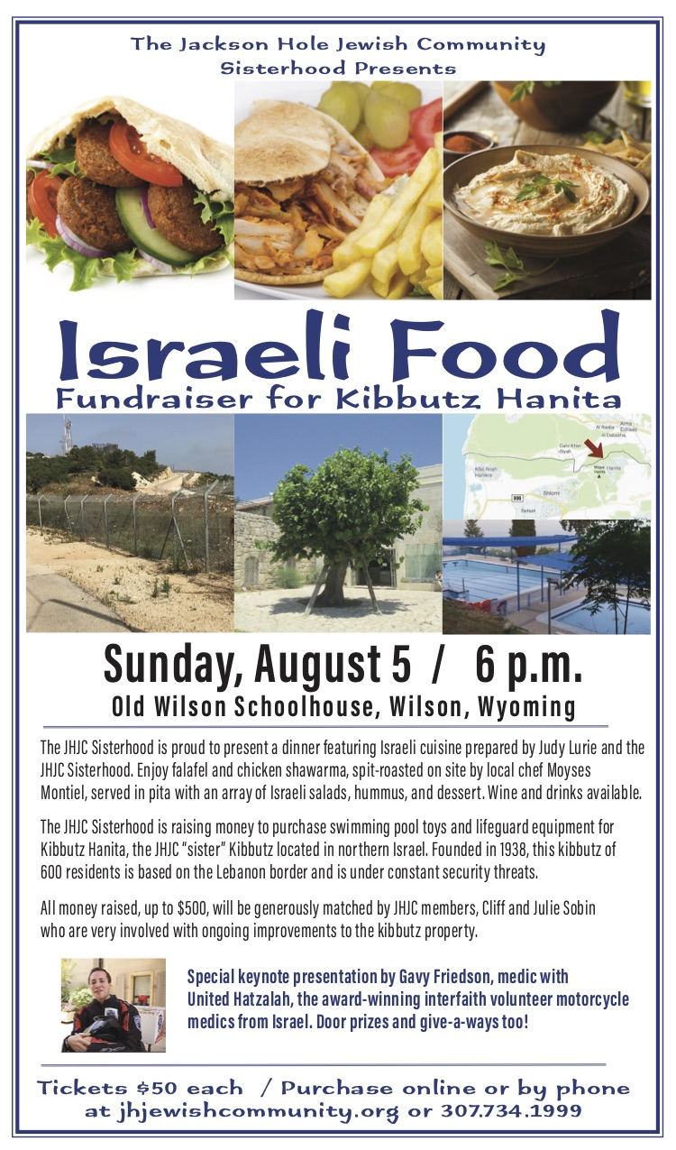 Israeli Food Fundraiser for JHJC Sisterhood @ Old Wilson School House | Wilson | Wyoming | United States